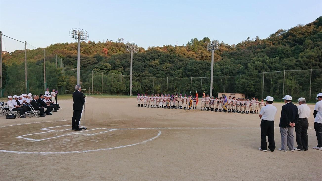 第27回阪南市長旗争奪大会(2019年): 阪南市少年軟式野球協会